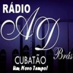 Logo da emissora Rádio AD Brás Cubatão