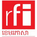 Logo da emissora RFI Camboja