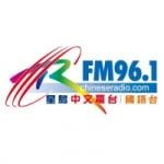 Logo da emissora Radio KVTO 96.1 FM