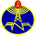 Logo da emissora Radio Lunda Sul 103.7 FM