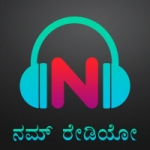 Logo da emissora NammRadio.com India