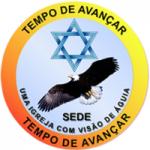 Logo da emissora Tempo de Avançar Fortaleza