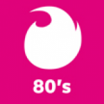 Logo da emissora Hot Mix Radio 80's