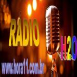 Logo da emissora Rádio Hora 11