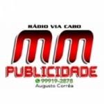Logo da emissora Rádio MM Publicidade