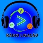 Logo da emissora Radio Alter do Chão