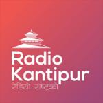 Logo da emissora Radio Kantipur 96.1 FM