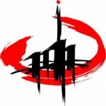 Logo da emissora Radio Guemes 90.5 FM