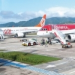 Logo da emissora Aeroporto Florianópolis SBFL