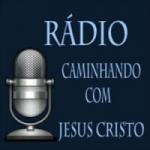 Logo da emissora Caminhando com Jesus Cristo