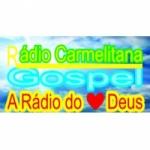 Logo da emissora Rádio Gospel Carmelitana
