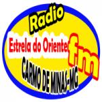 Logo da emissora Rádio Estrela do Oriente FM