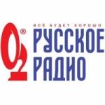 Logo da emissora Rus Radio 105.7 FM