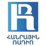 Logo da emissora Public Radio of Armenia 107.6 FM