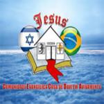 Logo da emissora Rádio Casa de Davi
