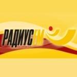 Logo da emissora Radio Radius FM 105.5