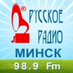 Logo da emissora Radio Russkoe 98.9 FM