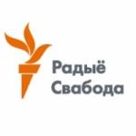Logo da emissora Radio Svaboda FM