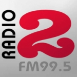 Logo da emissora Radio Dos 99.5 FM