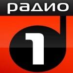 Logo da emissora Radio 1 98.3 FM Rock
