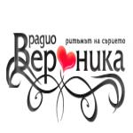 Logo da emissora Radio Veronika 96.7 FM