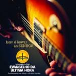 Logo da emissora Rádio Gospel Ceuh Music