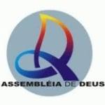 Logo da emissora Adespigão