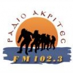 Logo da emissora Radio Akrites 102.3 FM