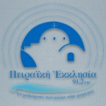 Logo da emissora Radio Church of Piraeus 91.2 FM