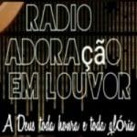 Logo da emissora Adoração em Louvor