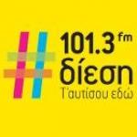 Logo da emissora Radio Diesi 101.3 FM