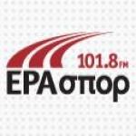 Logo da emissora Radio EPA 1 101.8 FM