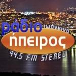 Logo da emissora Radio Epirus 94.5 FM