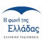 Logo da emissora Radio ERA 5 Voice of Greece 765 AM