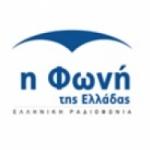Logo da emissora Radio The Voice of Greece 765 AM