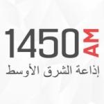 Logo da emissora Radio CHOU Middle East 1450 AM