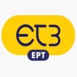 Logo da emissora Radio ERT Trito 90.9 FM