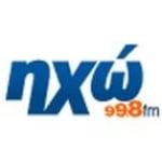Logo da emissora Radio HXO 99.8 FM