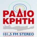 Logo da emissora Radio Kriti FM 101.5