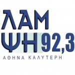 Logo da emissora Radio Lampsi News 92.3 FM