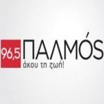 Logo da emissora Radio Palmos 96.5 FM