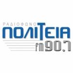 Logo da emissora Radio Politia 90.7 FM