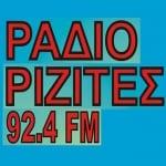 Logo da emissora Radio Rizites 92.4 FM