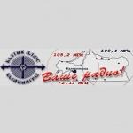 Logo da emissora Baltic Plus 105.2 FM