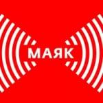 Logo da emissora Mayak 103.4 FM