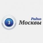 Logo da emissora Moscow Voice 92 FM