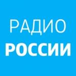 Logo da emissora Radio Russia 873 AM