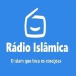 Logo da emissora Rádio Islâmica do Rio de Janeiro