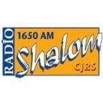 Logo da emissora Radio CJRS Shalom 1650 AM