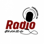 Logo da emissora Oksnes 102.8 FM